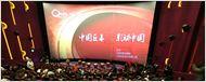 Nova lei obriga cinemas chineses a exibirem mensagens pró-governo antes das sessões