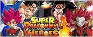 Dragon Ball Heroes terá Trunks aprisionado e Fu como possível vilão