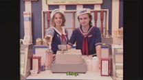 Stranger Things 3ª Temporada Teaser (2) Original - Starcourt Mall