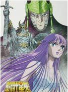 Os Cavaleiros do Zodíaco - A Batalha dos Deuses