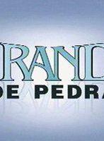 Ciranda de Pedra  (2008)