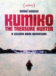 Kumiko, a Caçadora de Tesouros