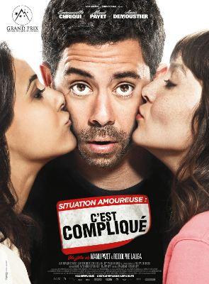 Uma Complicada Situação Amorosa - Filme 2014 - AdoroCinema