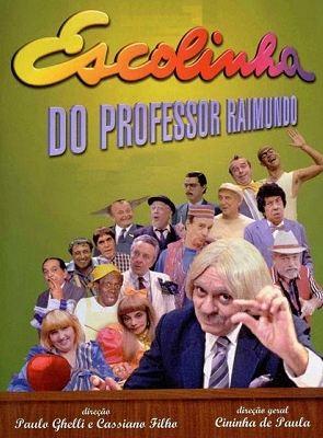 Escolinha do Professor Raimundo (1990)
