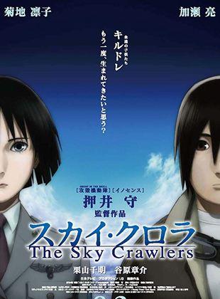 The Sky Crawlers: Eternamente