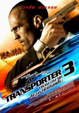 Filme Carga Explosiva 3 Online Dublado Ano De 2008 Filmes Online Dublado