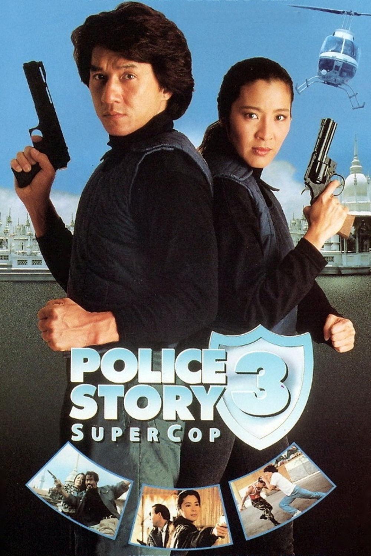 Police Story 3: Supercop - Filme 1992 - AdoroCinema