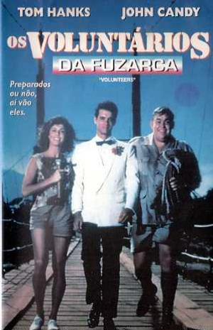 Voluntários da Fuzarca - Filme 1985 - AdoroCinema