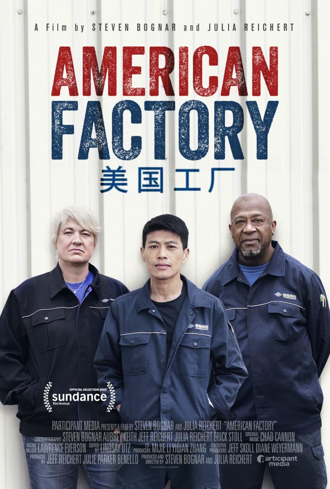 Resultado de imagem para industria americana