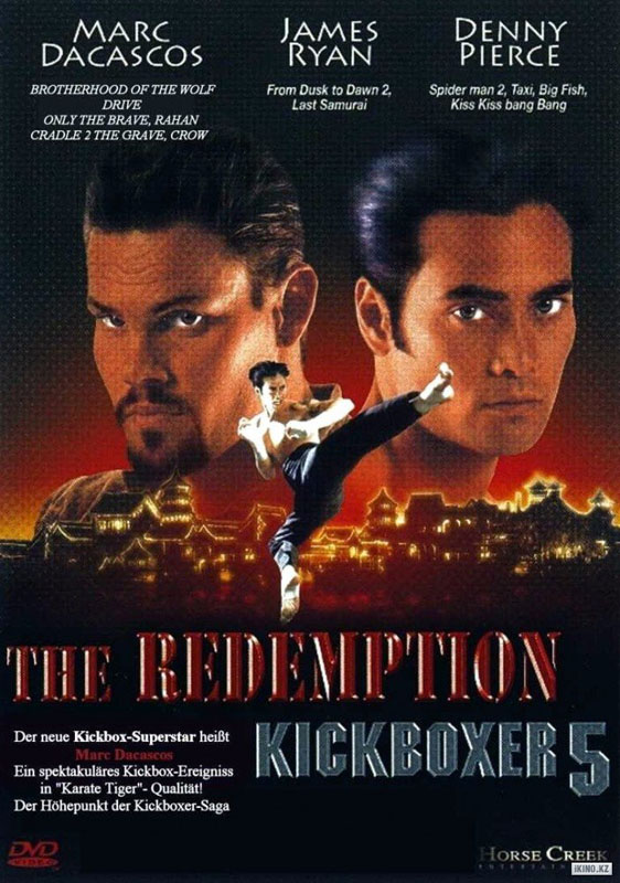 Kickboxer 5: O Desafio Final - Filme 1995 - AdoroCinema
