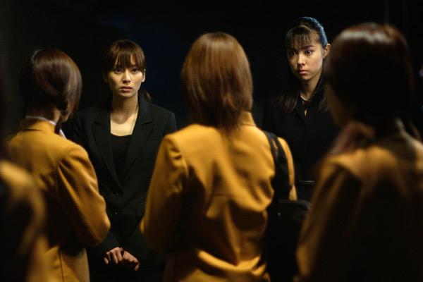 Chakushin ari : Photo Kazue Fukiishi, Kô Shibasaki, Takashi Miike