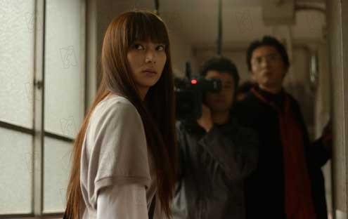 Chakushin ari : Foto Takashi Miike
