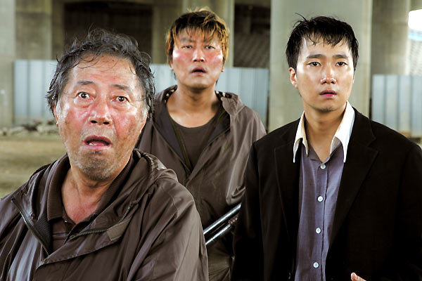 O Hospedeiro : Foto Hie-bong Byeon, Park Hae-il, Song Kang-Ho