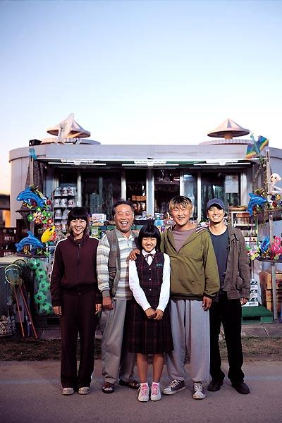 O Hospedeiro : Foto Doona Bae, Hie-bong Byeon, Ko Ah-Sung, Park Hae-il, Song Kang-Ho