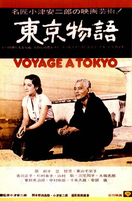 Era uma Vez em Tóquio : Foto Yasujirô Ozu