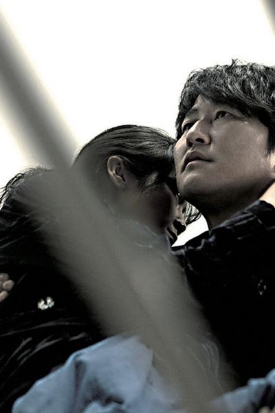 Sede de Sangue : Foto Song Kang-Ho