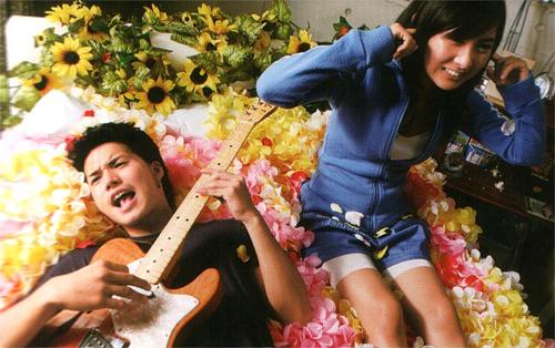 Kamisama no pazuru : Foto Hayato Ichihara, Mitsuki Tanimura, Takashi Miike