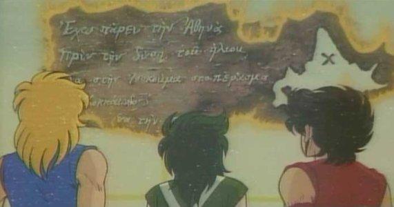 Os Cavaleiros do Zodíaco - Saint Seiya