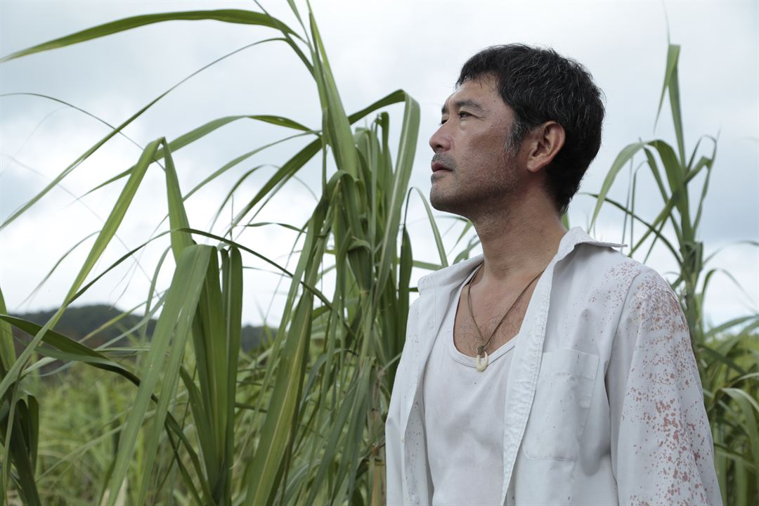 O Segredo das Águas: Tetta Sugimoto