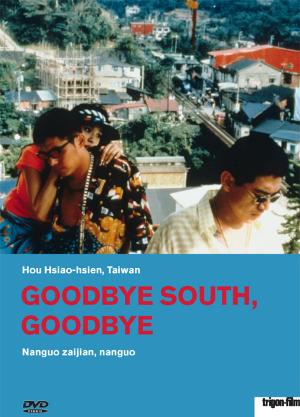 Adeus, ao Sul